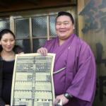 相撲の鏡桜の部屋や付き人について。結婚はしてて子供もいる?