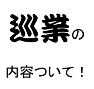 s_zyun1