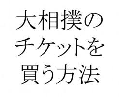貼り付けた画像_2016_06_29_15_52