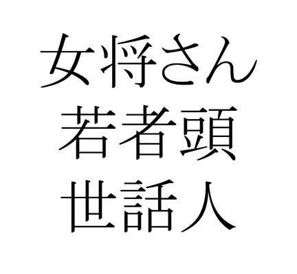 貼り付けた画像_2016_07_01_20_00