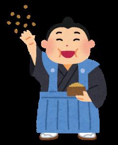 setsubun_osumousan